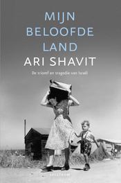 Mijn beloofde land De triomf en tragedie van Israël, Shavit, Ari, Ebook