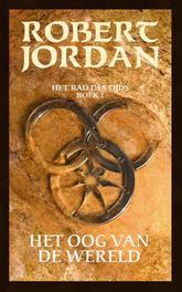 Het oog van de wereld Jordan, Robert, Ebook