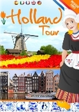 Holland tour, (DVD)