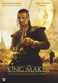 Kingmaker, (DVD)