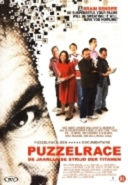 Puzzelrace