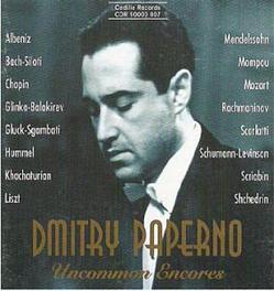 UNCOMMON ENCORES DMITRY PAPERNO, CD