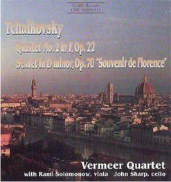 STRING QUARTET NO.2/STRIN VERMEER QUARTET P.I. TCHAIKOVSKY, CD