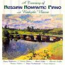 TREASURY RUSSIAN ROMANTIC WORKS BY MEDTNER/LIADOV/SCRIABIN