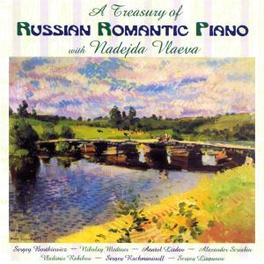 TREASURY RUSSIAN ROMANTIC WORKS BY MEDTNER/LIADOV/SCRIABIN Audio CD, NADEJDA VLAEVA, CD
