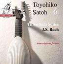 THREE SOLO SUITES TOYOHIKO...