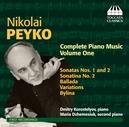 COMPLETE PIANO MUSIC KOROSTELYOV/DZHEMESIUK