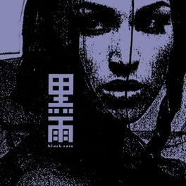 DARK POOL BLACK RAIN, Vinyl LP