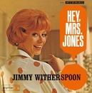 HEY, MRS. JONES JEWELCASE WITH OBI CARD AND STANDARD SHRINKWRAP