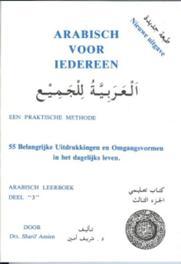 Arabisch voor iedereen: 3 Amien, Paperback