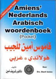 Amiens' Nederlands-Arabisch woordenboek (pocket) Amien, Sharif, Paperback