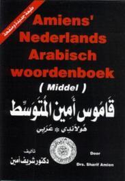 Amiens' Nederlands-Arabisch & Arabisch-Nederlands woordenboek Sharif Amien, Paperback