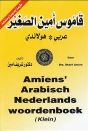 Amiens Arabisch Nederlands woordenboek (klein) Sharif Amien, Paperback