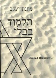 Talmoed Berachot 3 Nederlandse vertaling van de Babylonische talmoed tractaat Berachot De Leeuwe, J.N., Hardcover