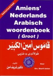 Amiens Arabisch-Nederlands/Nederlands-Arabisch woordenboek (groot) Amien, Sharif, Paperback