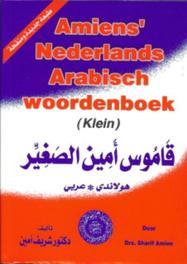 Amiens Arabisch-Nederlands/Nederlands-Arabisch woordenboek (klein) Amien, Sharif, Paperback