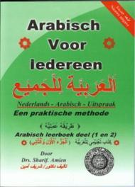 Arabisch voor iedereen: Arabische leerboek deel 1 en 2 Nederlands -Arabisch - uitspraak een praktische methode, Amien, Sharif, Paperback
