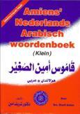Amiens Nederlands Arabisch woordenboek (groot)