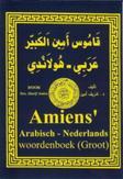 Amiens Arabisch Nederlands woordenboek (groot)