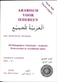 Arabisch voor iedereen: 4 Amien, Paperback