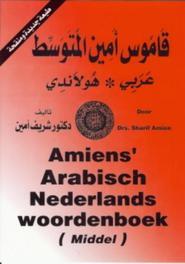 Amiens' Arabisch Nederlands woordenboek Amien, Sharif, Paperback
