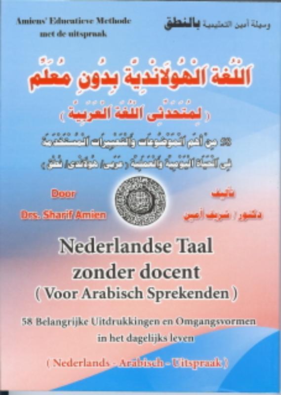 Nederlandse Taal zonder docent voor Arabisch sprekenden 58 belangrijke uitdrukkingen en omgangsvormen in het dagelijks leven ( Nederlands-Arabisch - Uitspraak), Sharif Amien, Paperback