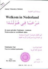 Welkom in nederland meest gebr. werkwoord Amien, Paperback