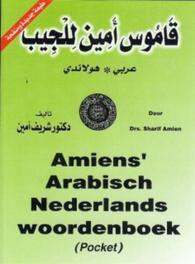 Amiens' Arabisch Nederlands woordenboek (pocket) Sharif Amien, Paperback