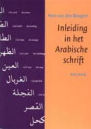 Inleiding in het Arabische schrift Van den Boogert, Nico, Paperback