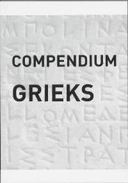 Compendium CE Grieks losse werkwoordsvormen en losse grammatica, C. Hupperts, Paperback