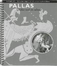 Pallas: 1: Werkboek Griekse taal en cultuur, E. Jans, Paperback