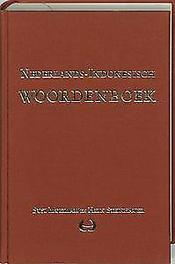 Nederlands-Indonesisch woordenboek S. Moeimam, Hardcover