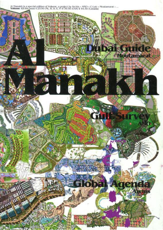 Al Manakh Dubai Guide, Gulf Survey, Global Agenda, Paperback