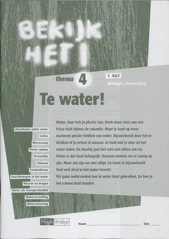 Bekijk het! Vmbo-KGT 1/4 te water Werkboek bio & verzorging, Paperback