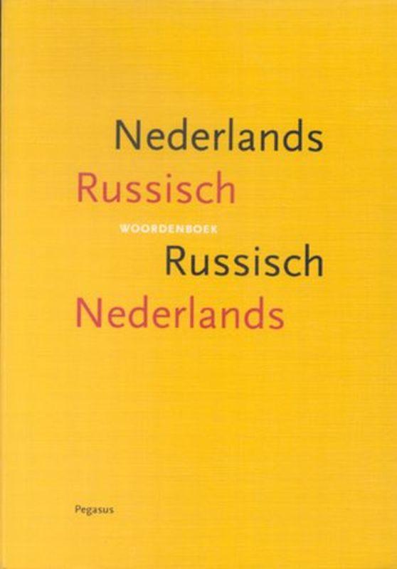 Woordenboek Nederlands Russisch, Russisch Nederlands. T.N. Drenjasowa, Paperback