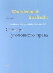 Woordenboek strafrecht