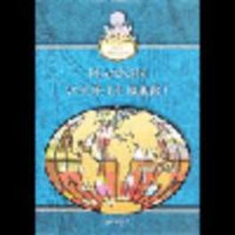 VAKKEN VOL VERHALEN...  aardrijkskunde GROEP 5 werkboek (set van 5) Plannen voor de buurt, Paperback