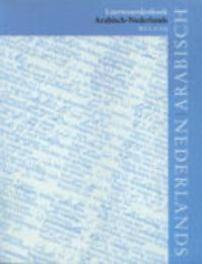 Leerwoordenboek Arabisch-Nederlands Van Mol, Mark, Paperback