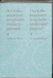 Kaba-ornament B. de Does, Hardcover