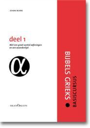 Basiscursus bijbels Grieks: 1 en 2 MURRE, JOHAN, Paperback