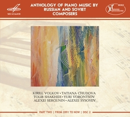 ANTHOLOGY OF PIANO MUSIC BOGDANOVA/MINDOYANTS/MECHETINA VOLKOV/CHUDOVA/SHAKHIDI, CD