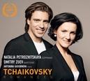 ROMANCES PETROZHITSKAYA/ZUEV/KADOBNOVA
