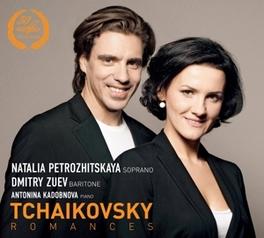 ROMANCES PETROZHITSKAYA/ZUEV/KADOBNOVA P.I. TCHAIKOVSKY, CD