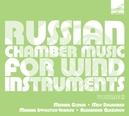 RUSSIAN CHAMBER MUSIC FOR SOKOLOV/KRASAVIN/TIMOFEYRA/ZVEREV