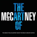 ART OF MCCARTNEY 3LP GATEFOLD 180 GRAMS VINYL W/DL CARD