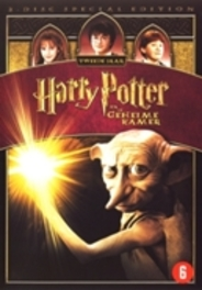 Harry Potter En De Geheime Kamer (2DVD)