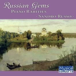 RUSSIAN GEMS ISSERLIS/MEDTNER/TANEYEV... SANDRO RUSSO, CD