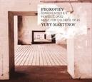 SONATE NO.5 & 6 YURY MARTINOV