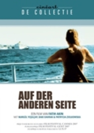 Auf der andere seite, (DVD) CINEART LA COLLECTION MOVIE, DVDNL