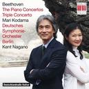 PIANO CONCERTOS/TRIPLE.. .. CONCERTO//MARI KODAMA/DEUTSCHES S.O.